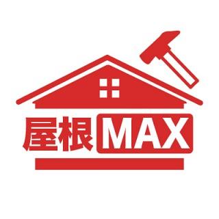 屋根MAX ロゴ画像
