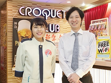 コロッケ倶楽部 鹿児島ベイサイド店 イメージ画像01