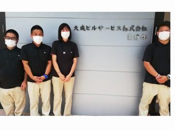 大成ビルサービス株式会社 イメージ画像01