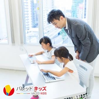 子どもたちのためのパソコン教室!!